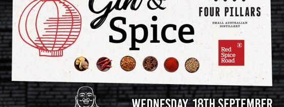Gin & Spice – Four Pillars Dinner – SOLD OUT!
