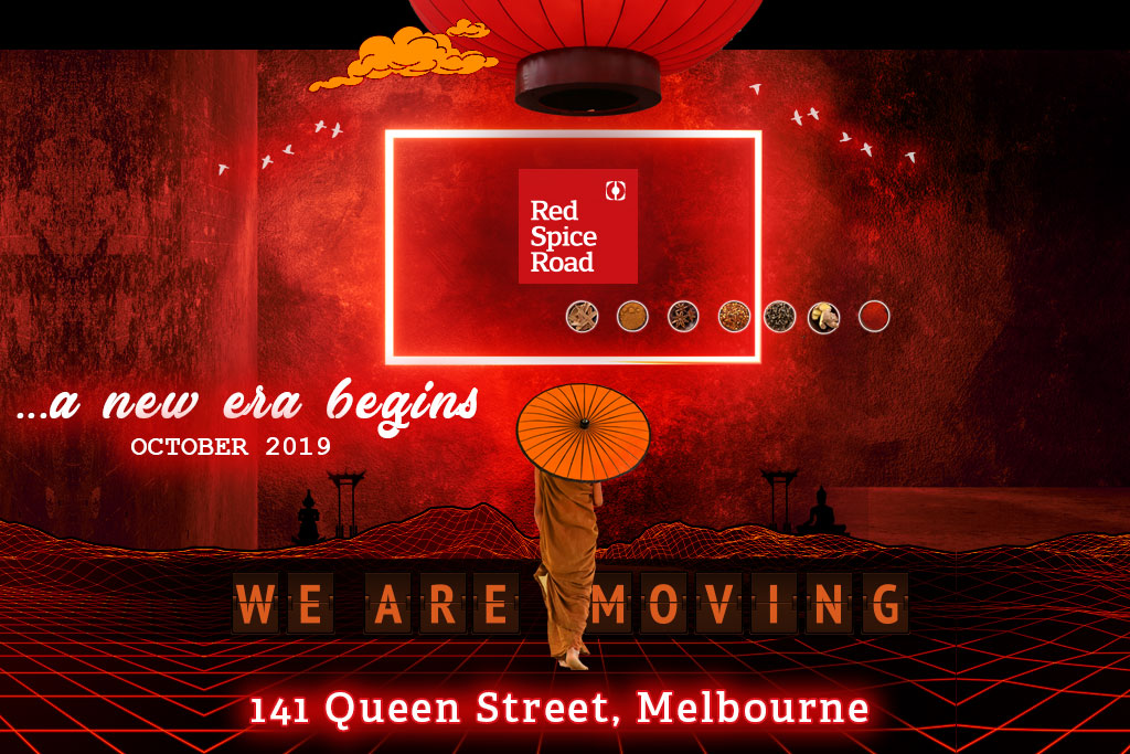 Exciting New Queen Street Location!
