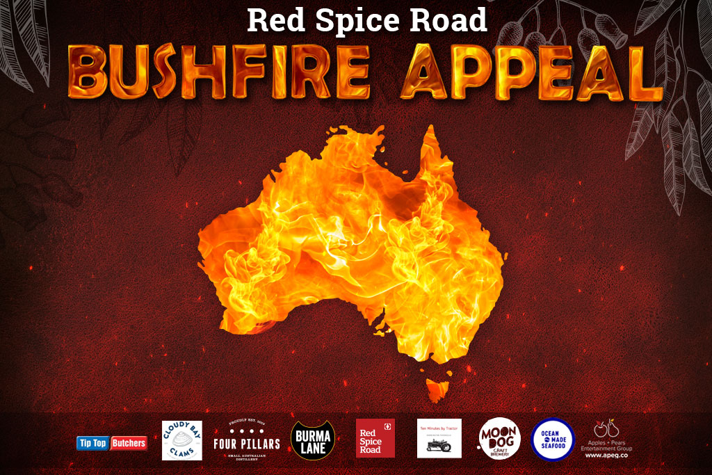 Bushfire Appeal – Red Spice Road's Exclusive Dinner for 10 Fundraiser